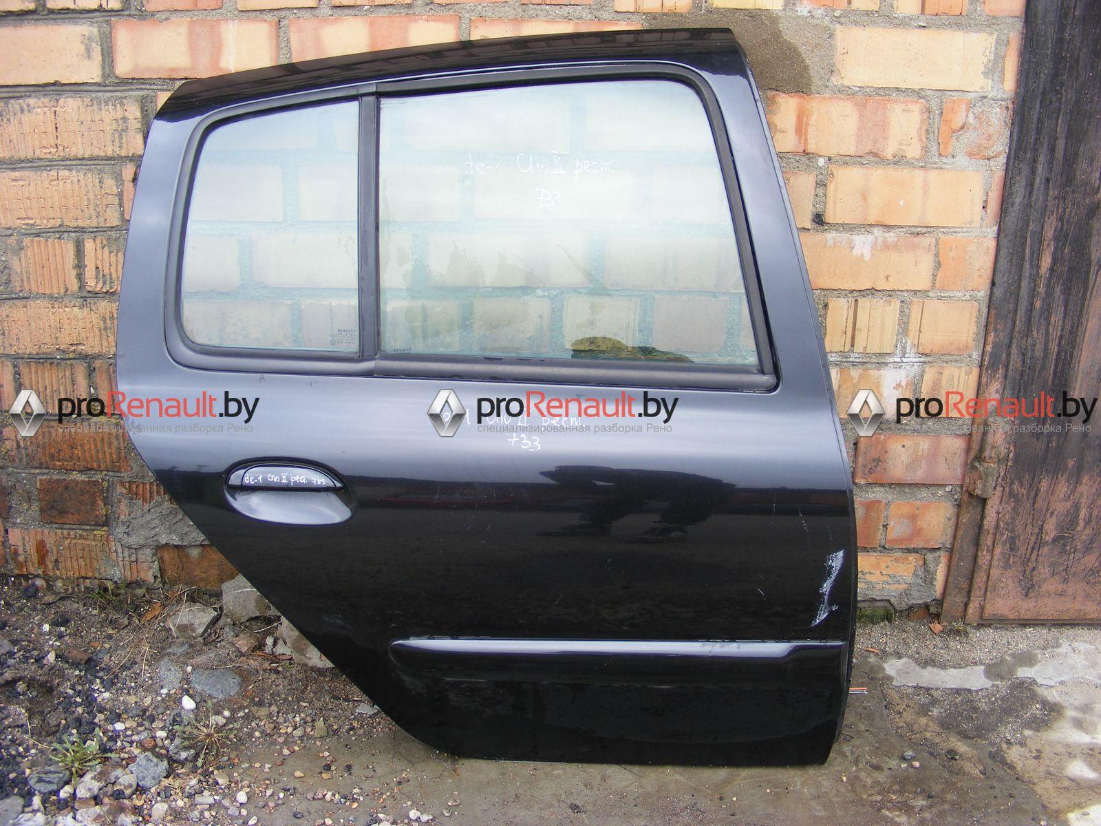 Дверь задняя правая Clio 2 (1998-2008)