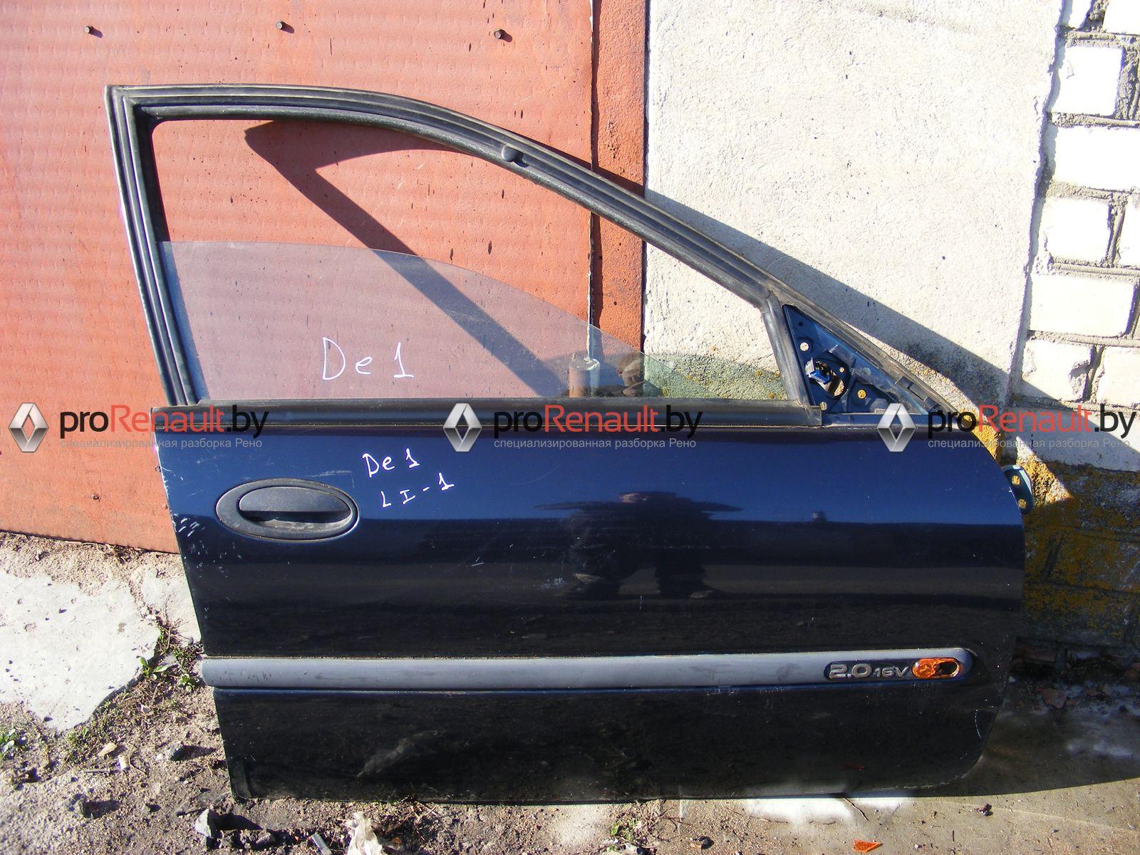 Дверь передняя правая Laguna 1 (1993-2001)