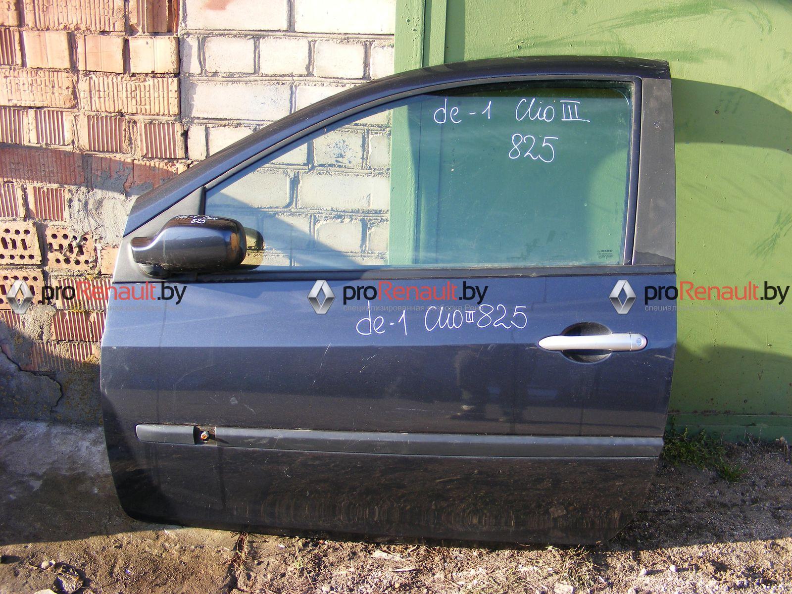 Дверь передняя левая Clio 3 (2005-2012)