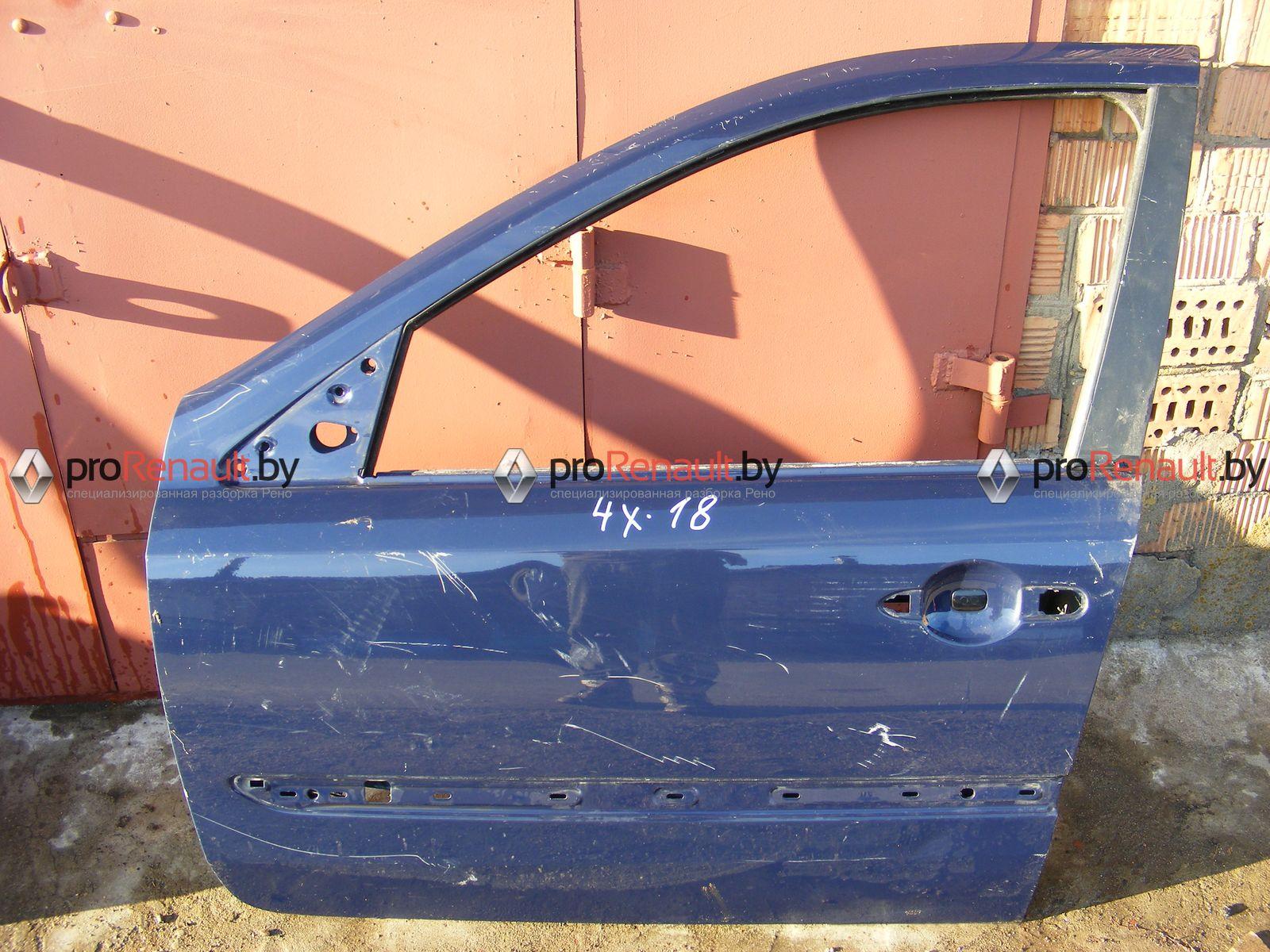 Дверь передняя левая Laguna 2 (2001-2007)