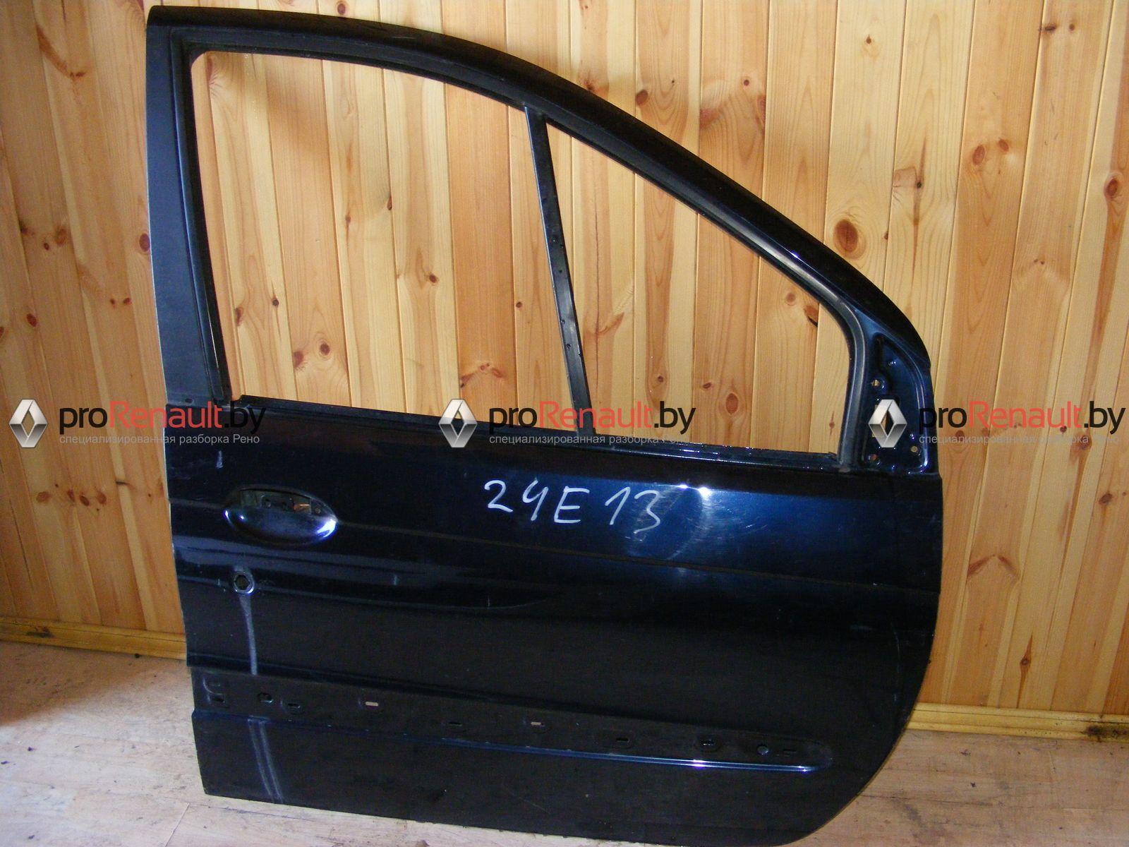 Дверь передняя правая Scenic 1 (1996-2003)