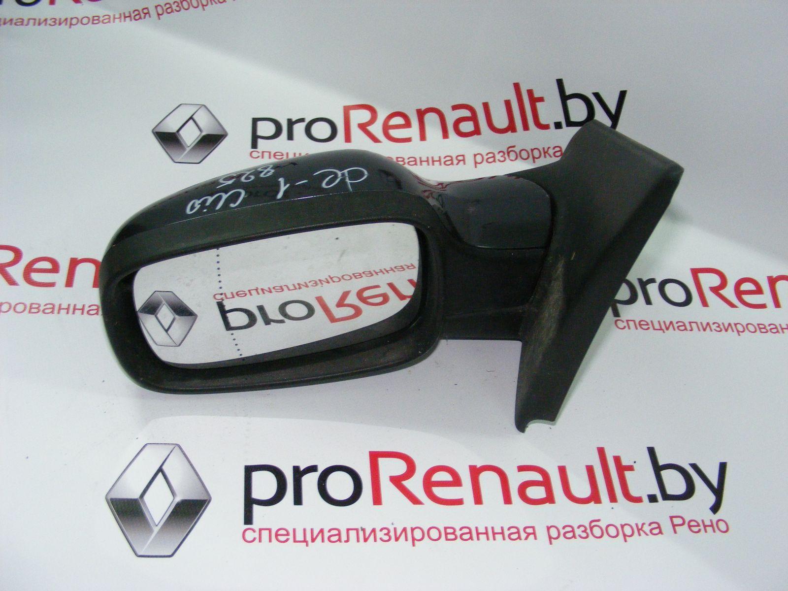 Зеркало наружное левое Clio 3 (2005-2012)