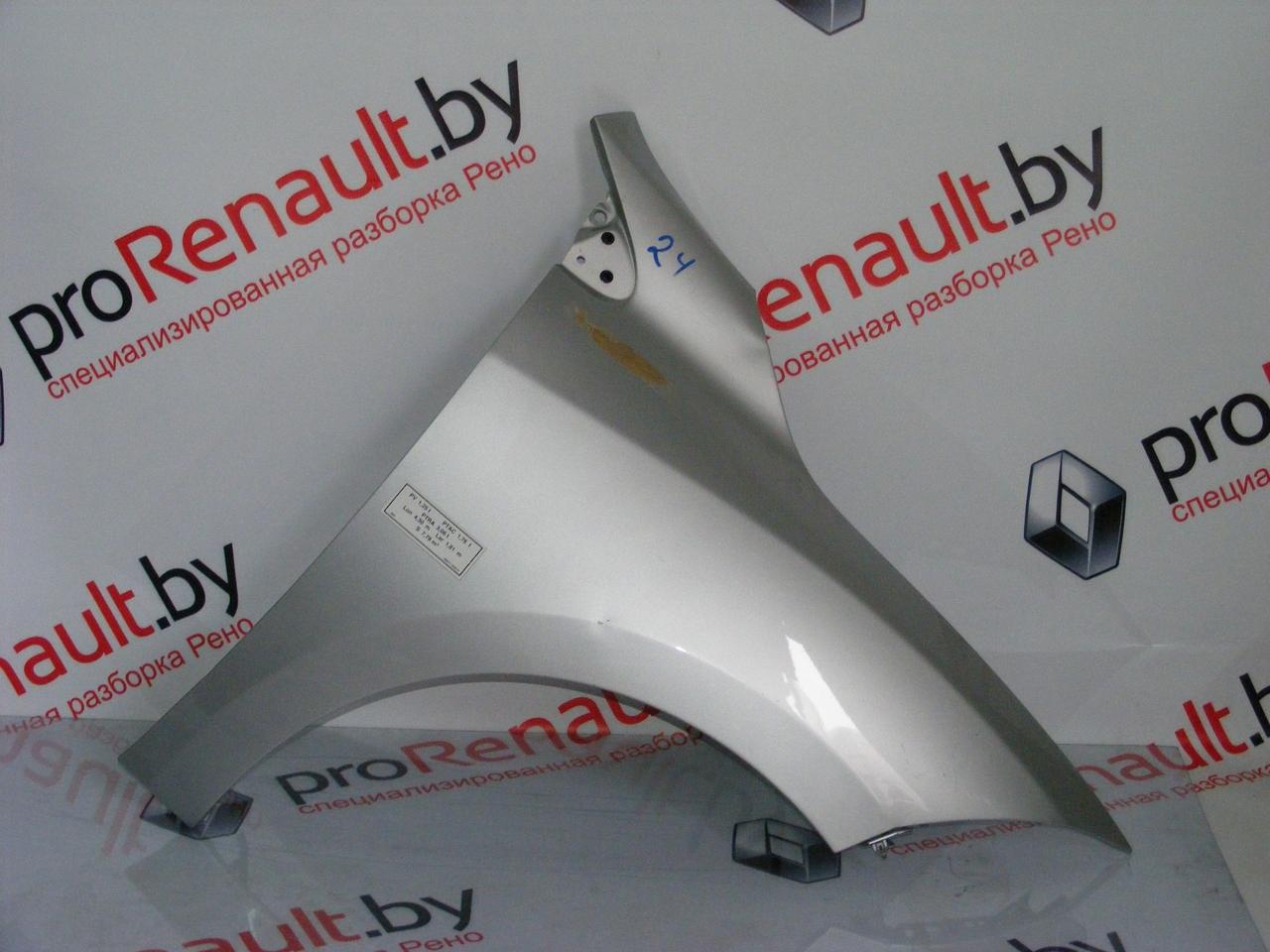 Крыло переднее правое Рено Меган 3