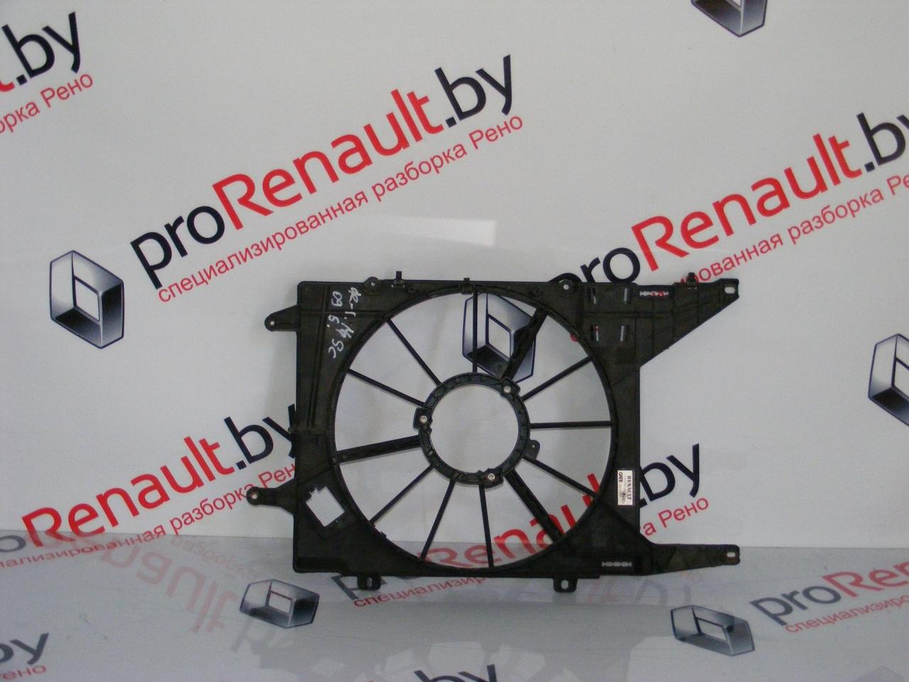 Диффузор вентилятора Рено Меган 1