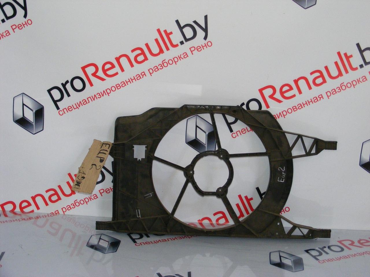 Диффузор вентилятора Рено Лагуна 2
