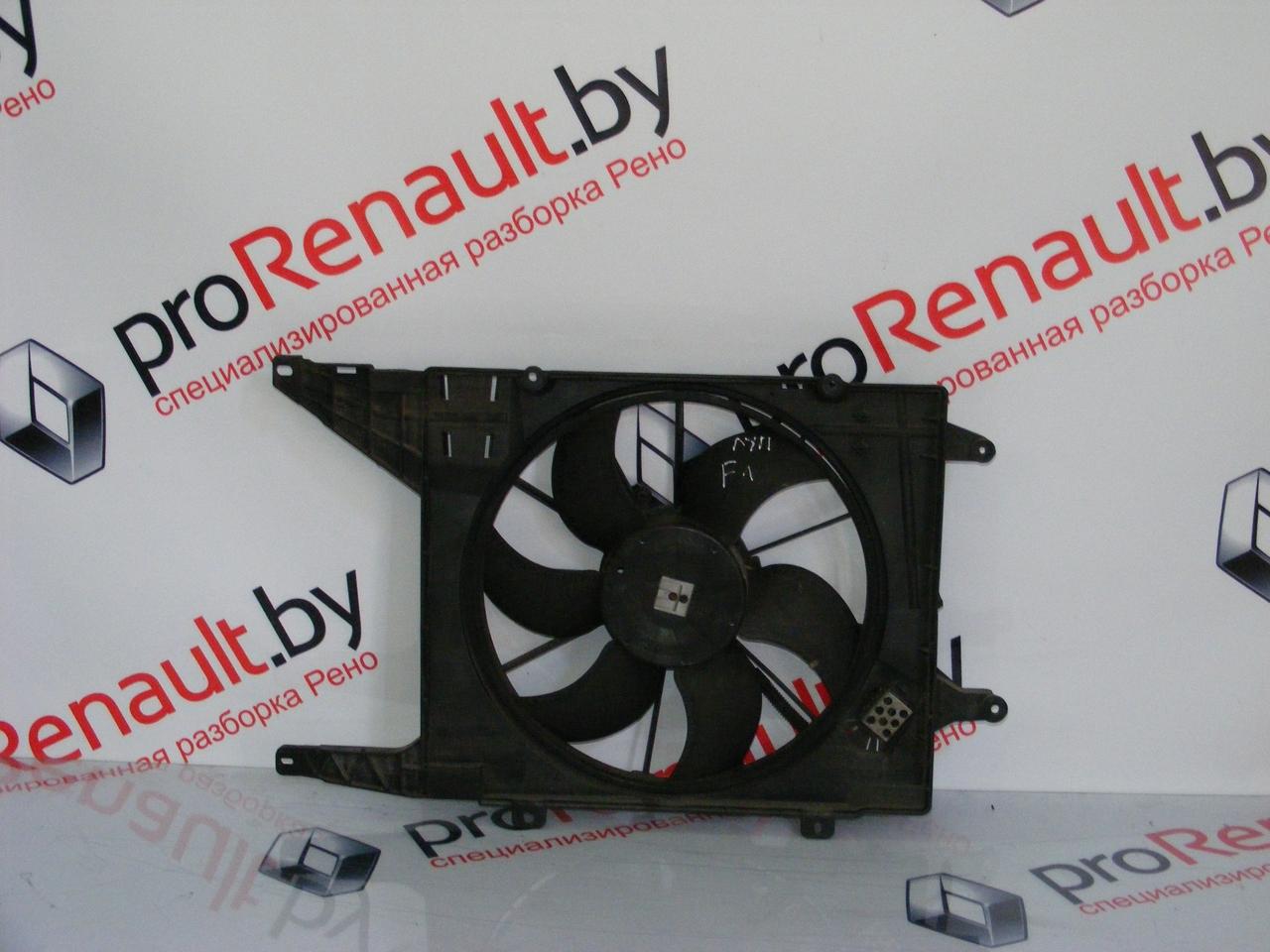 Вентилятор радиатора Scenic 1 (1996-2003)