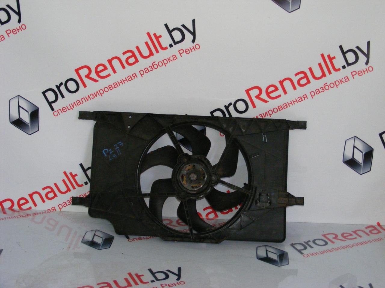 Вентилятор радиатора Laguna 2 (2001-2007)