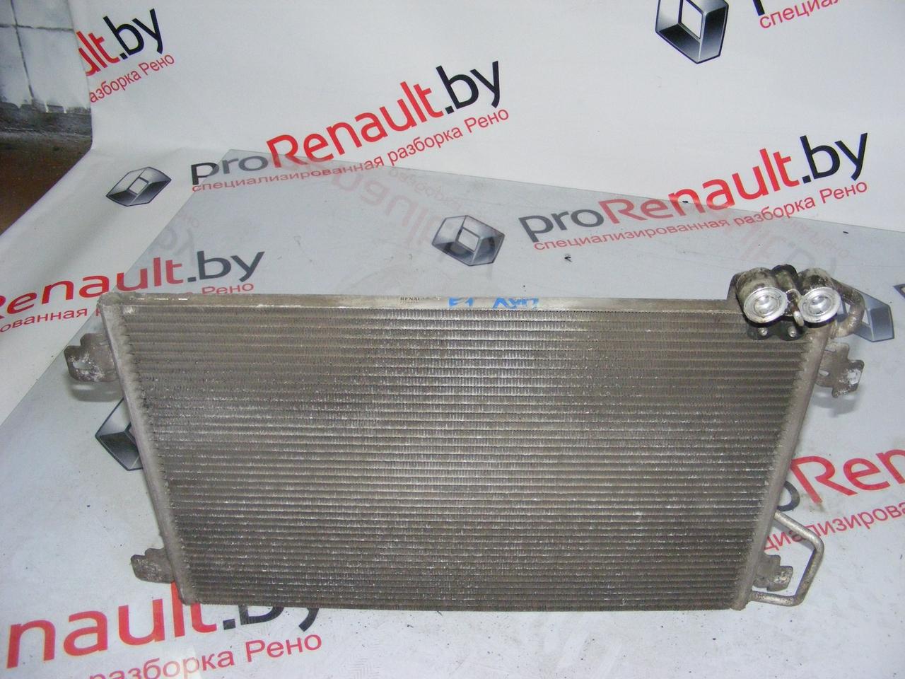 Радиатор кондиционера Scenic 1 (1996-2003)