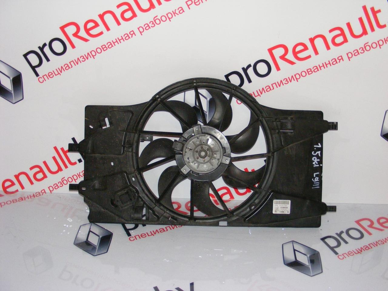 Вентилятор радиатора Laguna 3 (2007-н.в.)